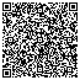 QR-код с контактной информацией организации КЛЕНОВСКАЯ ШКОЛА
