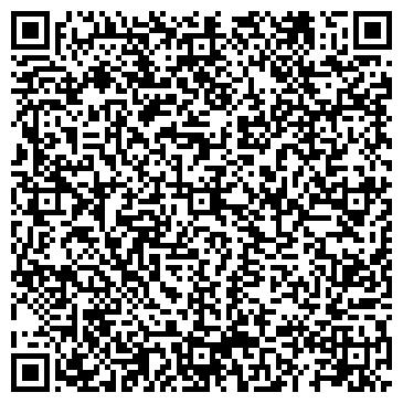 QR-код с контактной информацией организации ЛЬВОВСКАЯ СРЕДНЯЯ ШКОЛА № 4