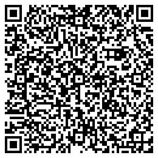 QR-код с контактной информацией организации СТОЛ И СТУЛ