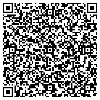 QR-код с контактной информацией организации ПТАХИВНИК, СООО