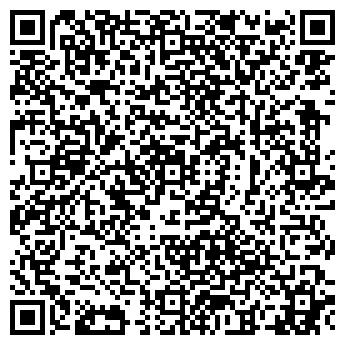 QR-код с контактной информацией организации ИМ.В.И.ЛЕНИНА, ШАХТА, ОБОСОБЛЕННОЕ ПОДРАЗДЕЛЕНИЕ ГП МАКЕЕВУГОЛЬ