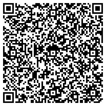 QR-код с контактной информацией организации ЛЮКС ДОНБАСС ЛТД