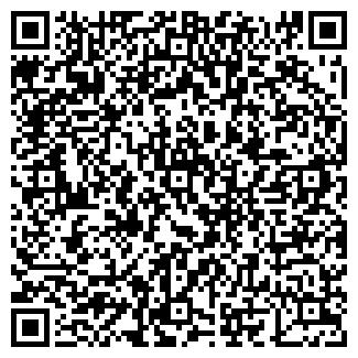 QR-код с контактной информацией организации РОГОВСКАЯ ШКОЛА