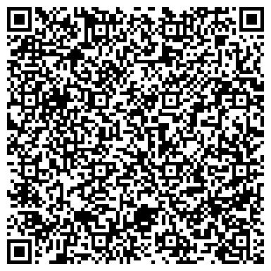 QR-код с контактной информацией организации АНТРАЦИТ, ОБОГАТИТЕЛЬНАЯ ФАБРИКА, ФИЛИАЛ ООО ЭНЕРГОИМПЭКС