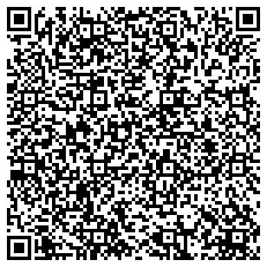 QR-код с контактной информацией организации МАЛЫШ, ЦЕНТР РАЗВИТИЯ РЕБЁНКА - ДЕТСКИЙ САД № 56