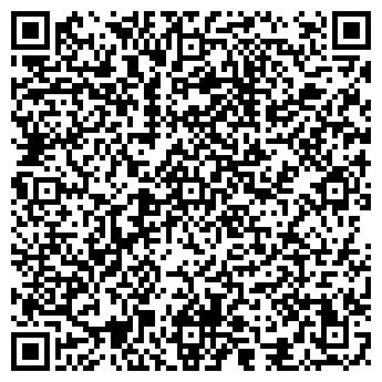 QR-код с контактной информацией организации МЯСНОЙ ДВОР