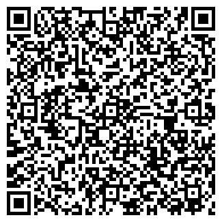 QR-код с контактной информацией организации ЭСМЕРАЛЬДА