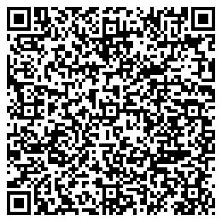 QR-код с контактной информацией организации А ЭЛИТА