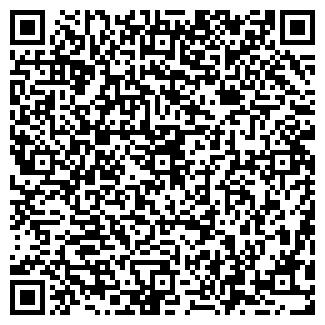 QR-код с контактной информацией организации МЭРИ