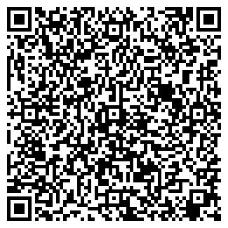 QR-код с контактной информацией организации ГЕЛИО
