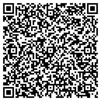 QR-код с контактной информацией организации ИНФИНИТИ