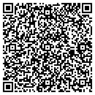 QR-код с контактной информацией организации ЛЕРОС