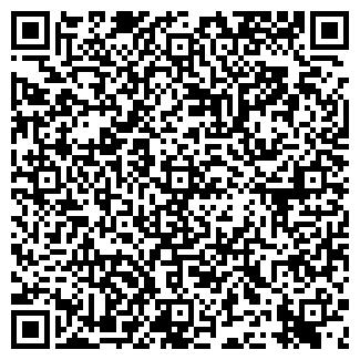 QR-код с контактной информацией организации СЕВЕРНЫЙ