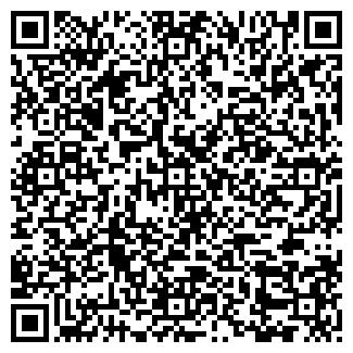 QR-код с контактной информацией организации НАТАША