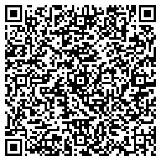 QR-код с контактной информацией организации ПЕРСОНА ЛЮКС