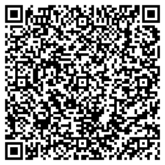 QR-код с контактной информацией организации ООО КИФАТО-КЛИН