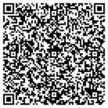 QR-код с контактной информацией организации ОБЛИКО-МОРАЛЕ
