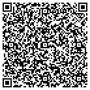 QR-код с контактной информацией организации АВТОЛАЙН-ТРОИЦК