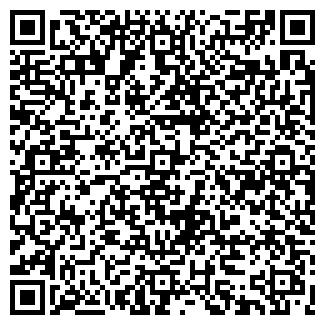 QR-код с контактной информацией организации ФАРВЭЛ