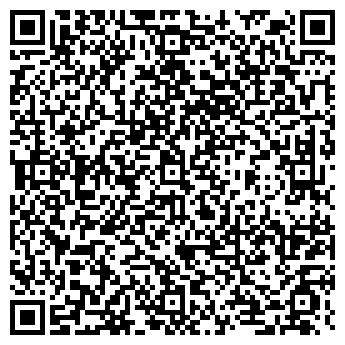 QR-код с контактной информацией организации АШАН СИТИ ПОДОЛЬСК