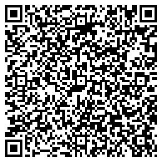 QR-код с контактной информацией организации СТАНИЦА