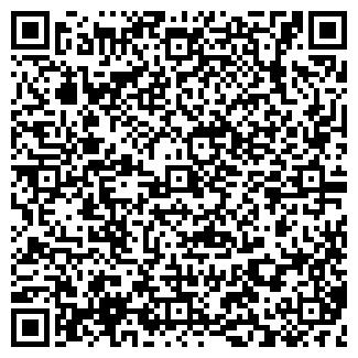 QR-код с контактной информацией организации ЗЕЛЁНОВСКИЙ
