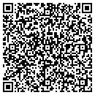 QR-код с контактной информацией организации АМФИТОН