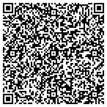 """QR-код с контактной информацией организации """"Мытищинское управление ЗАГС"""""""
