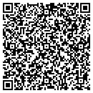 """QR-код с контактной информацией организации ЗАО \""""Каскад\"""" КАСКАД"""