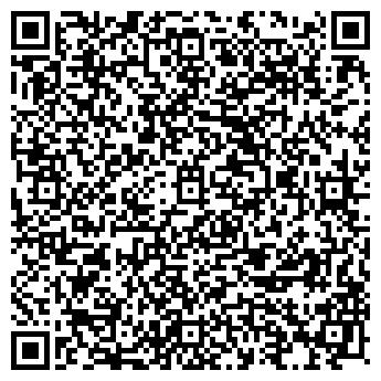 QR-код с контактной информацией организации ЦЕНТР ЖИЛЬЯ «СКИВ»