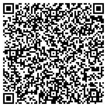 QR-код с контактной информацией организации КАПИТАЛ КОМПАНИЯ