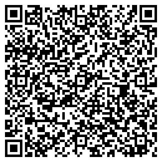 QR-код с контактной информацией организации МОЙ МАКЛЕР