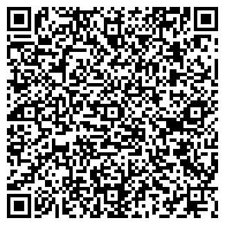 QR-код с контактной информацией организации АВГУСТА