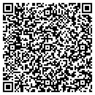 QR-код с контактной информацией организации АШАН-МЫТИЩИ