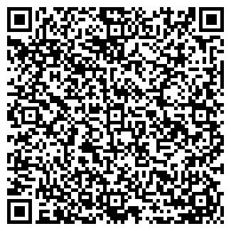 QR-код с контактной информацией организации ВЕСТА-К