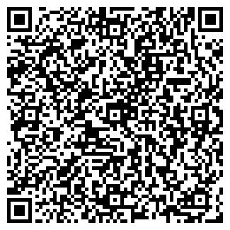 QR-код с контактной информацией организации ДОМОВЁНОК