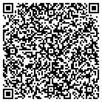 QR-код с контактной информацией организации ООО ЗОДИАК