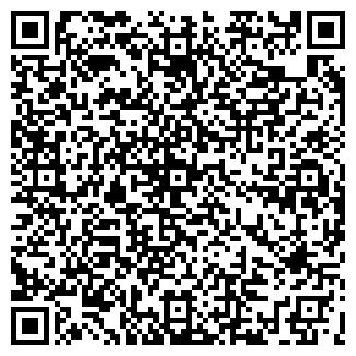 QR-код с контактной информацией организации КЕЛЬМА