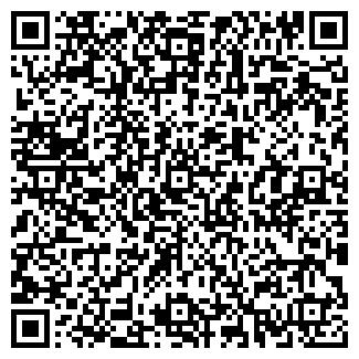 QR-код с контактной информацией организации КОНСОЛ