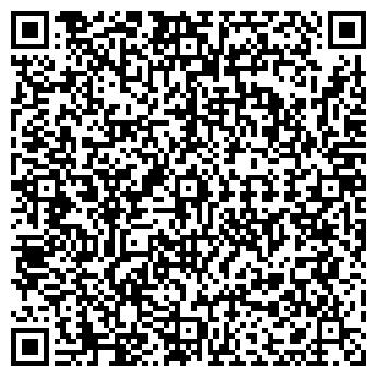 QR-код с контактной информацией организации КОНТИНЕНТ ГРУПП