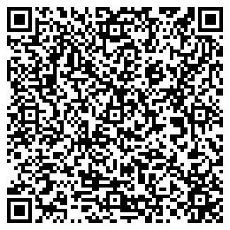 QR-код с контактной информацией организации КРИСТА