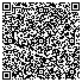 QR-код с контактной информацией организации ОРДЕР-НЕДВИЖИМОСТЬ