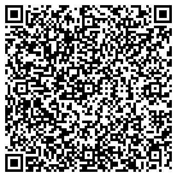 QR-код с контактной информацией организации БОГОРОДСКИЙ