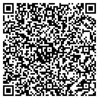 QR-код с контактной информацией организации ШУСТОВСКИЙ