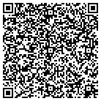 QR-код с контактной информацией организации ПОДОЛЬСКАЯ НЕДВИЖИМОСТЬ