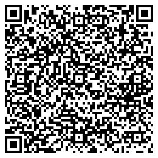 QR-код с контактной информацией организации ПОДОЛЬСК-РИЭЛТ