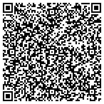 QR-код с контактной информацией организации СПОРТИВНЫЙ КЛУБ БОКСА ИМ. И.Я. ВЫСОЦКОГО