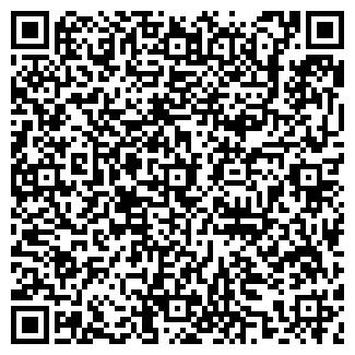 QR-код с контактной информацией организации ПЕРВЫЙ НОМЕР