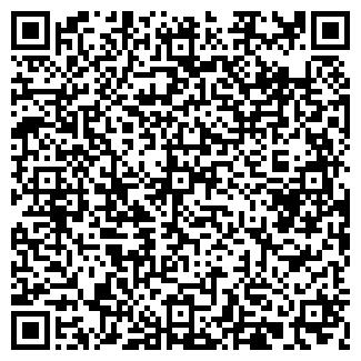 QR-код с контактной информацией организации СТАН