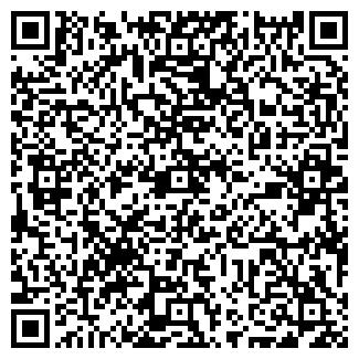 QR-код с контактной информацией организации ТОП-МАКЛЕР